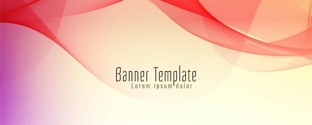 Абстрактный волнистый стильный баннер шаблон