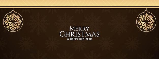 美しいメリークリスマスバナー