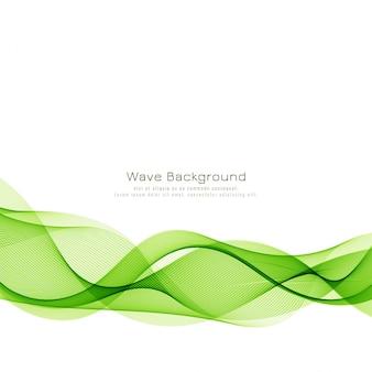 抽象的な緑波ビジネスの背景