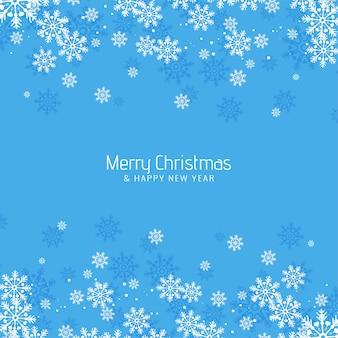 抽象的なメリークリスマス挨拶青い背景