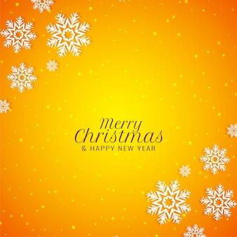 メリークリスマススタイリッシュなモダンな黄色の背景