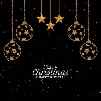 メリークリスマスのエレガントな美しいお祝い