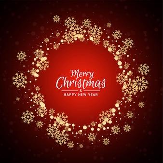メリークリスマス円形雪片フレーム