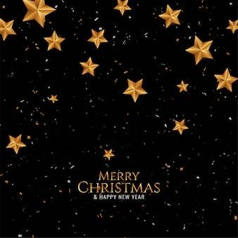 金色の星とメリークリスマスの美しいカード