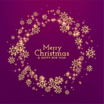 抽象的なメリークリスマスの挨拶