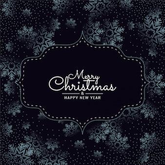 フレームと暗いメリークリスマス雪