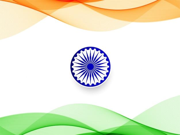 Абстрактный волнистый фон индийский флаг