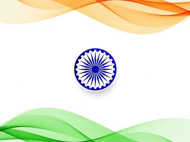 抽象的なインドの旗の波状の背景