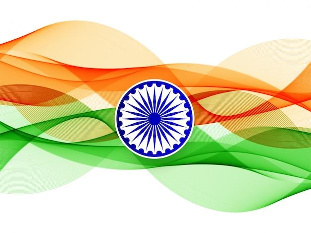 抽象的な波状のインドの旗の背景