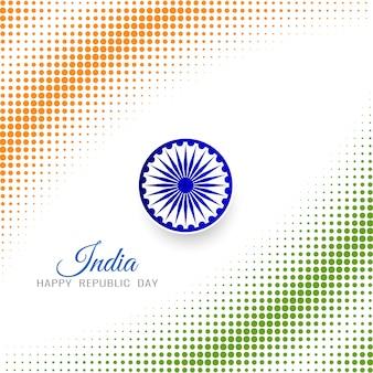 現代のハーフトーンパターンインドの旗