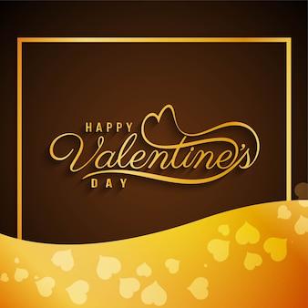 幸せなバレンタインデーのエレガントな金色の背景