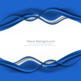 抽象的なスタイリッシュな青い波背景