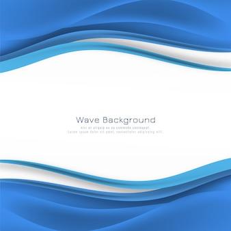 抽象的な青い波の装飾的な背景