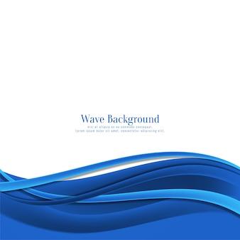 現代の美しい青い波背景