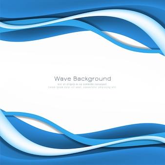 Современный стильный синий дизайн фона волны