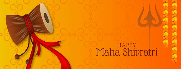 Индийский фестиваль маха шивратри элегантный яркий баннер