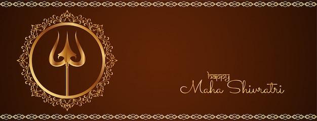 宗教的なマハシヴラトリ祭文化バナー
