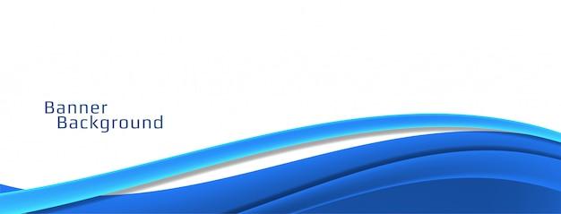 Шаблон стильный синий волна баннер