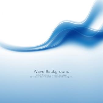抽象的な青い波背景