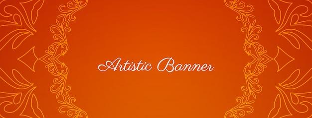 抽象的な芸術的な装飾的なバナーデザイン