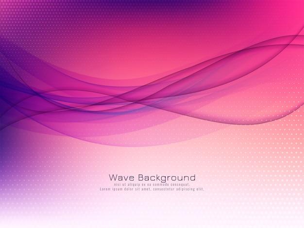 Современная фиолетовая волна