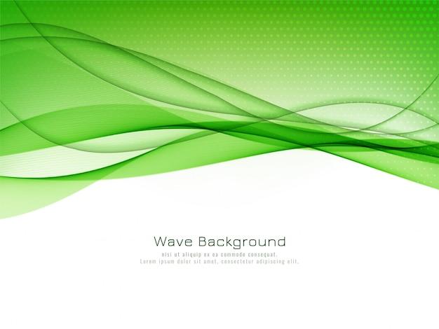 抽象的な現代的な緑の波の背景