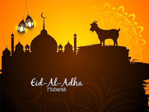 Красивый исламский ид аль адха мубарак фон
