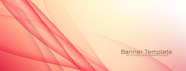 Стильный элегантный дизайн волны баннера