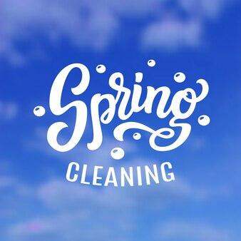 春の大掃除のタイポグラフィ