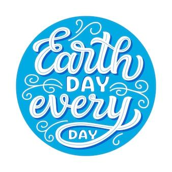 День земли надписи