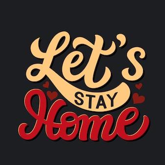 Оставайся дома