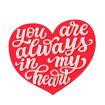 Любовная надпись цитата