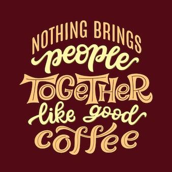 コーヒー黄色のレタリング