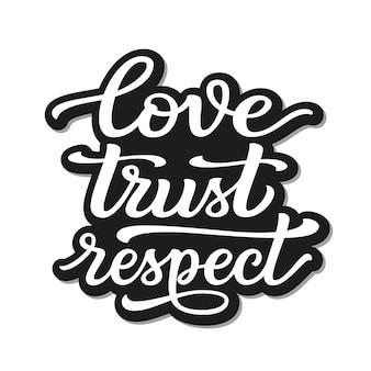 愛の信頼テキストを尊重