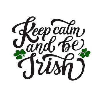 Сохраняй спокойствие и будь ирландцем