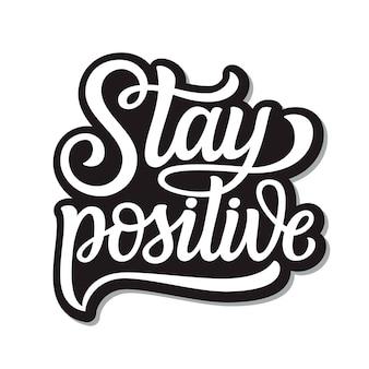 Оставайтесь позитивными буквами