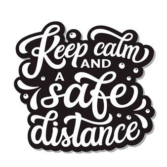 Сохраняйте спокойствие и безопасное расстояние