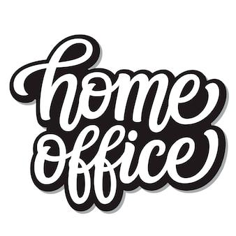 Надпись в домашнем офисе