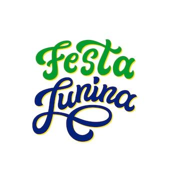 フェスタジュニナ、レタリング