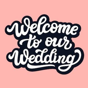 私たちの結婚式のテキストへようこそ