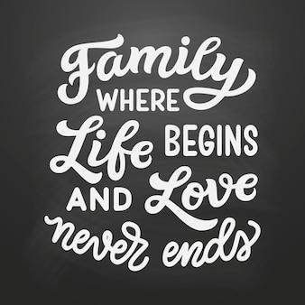 人生が始まり愛が終わることのない家族