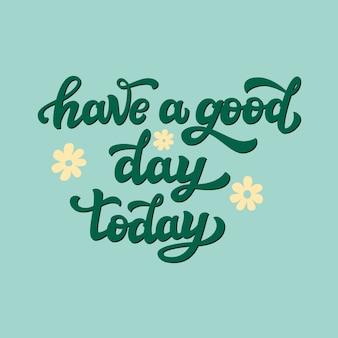 今日は良い一日を