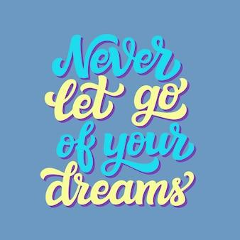 あなたの夢を手放すな
