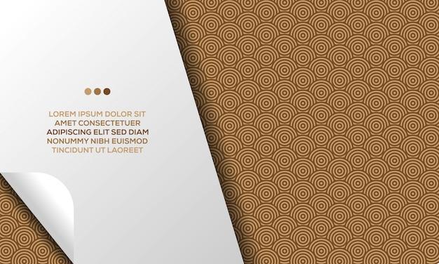 テキストテンプレートと豪華な茶色の丸の幾何学的デザインパターン背景のモダンな抽象デザイン