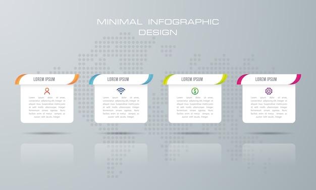 オプションを持つインフォグラフィックテンプレート。ワークフローのレイアウト