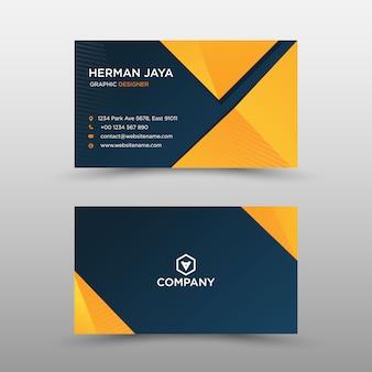 Современная профессиональная визитка