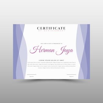 Фиолетовый сертификат шаблон в векторе для достижения
