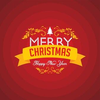 メリークリスマスと幸せな新年の芸術
