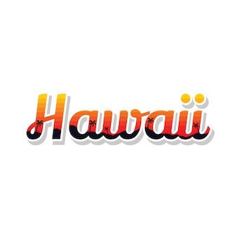 夏の休日ハワイビーチサインシンボルベクトルアート
