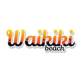 夏休みワイキキビーチサインシンボルベクトルアート